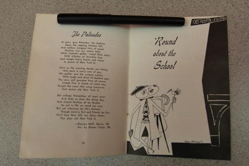 1955 poem